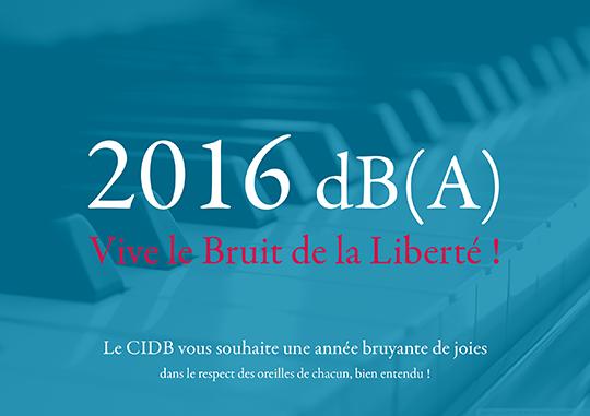 voeux-2016-540-381